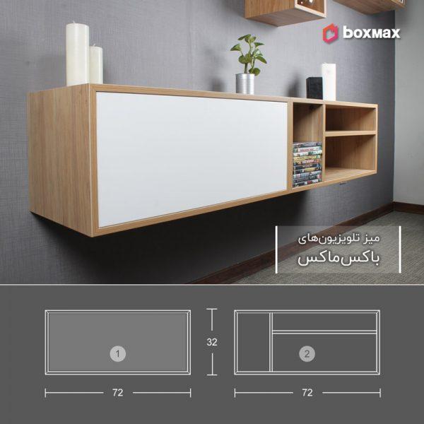 تصویر میز تلویزیون دیواری 01