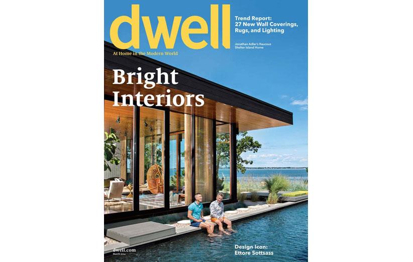 تصویر مجله dwell
