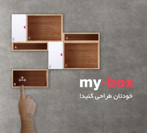 myb-mobile