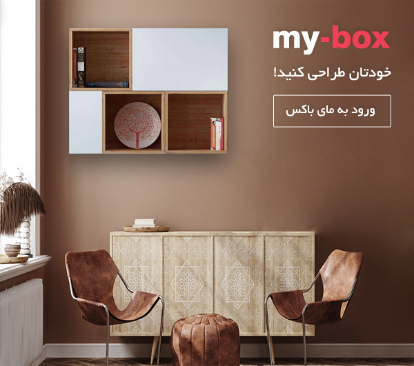 mybox-6